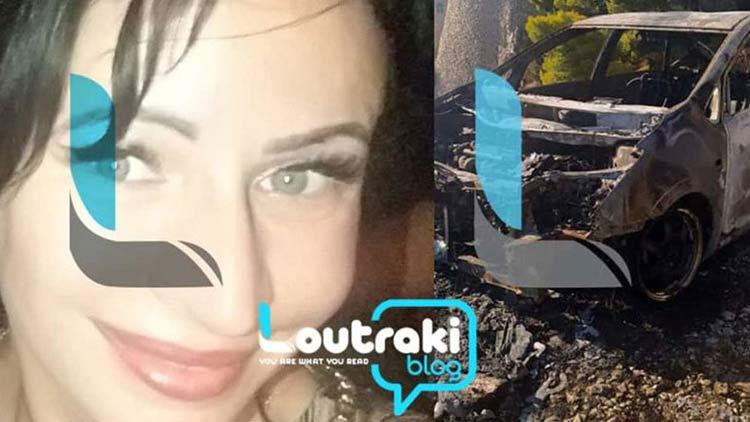 Διπλή δολοφονία στο Λουτράκι: Tαυτοποιήθηκε ο βασικός ύποπτος – Όλα ήταν προσχεδιασμένα