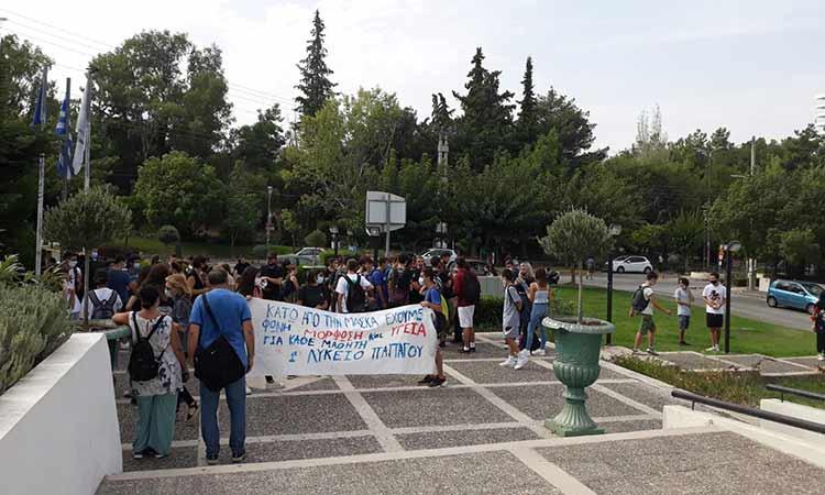Πορεία πραγματοποίησαν μαθητές, εκπαιδευτικοί και γονείς στον Δήμο Παπάγου-Χολαργού με προορισμό το δημαρχείο