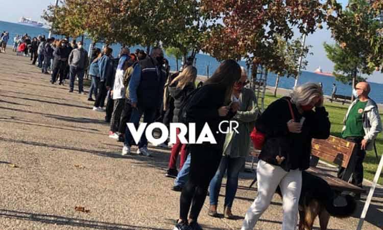 Θεσσαλονίκη: Περισσότερα από 50 τα θετικά τεστ για κορωνοϊό σε σύνολο 1.100 δειγμάτων