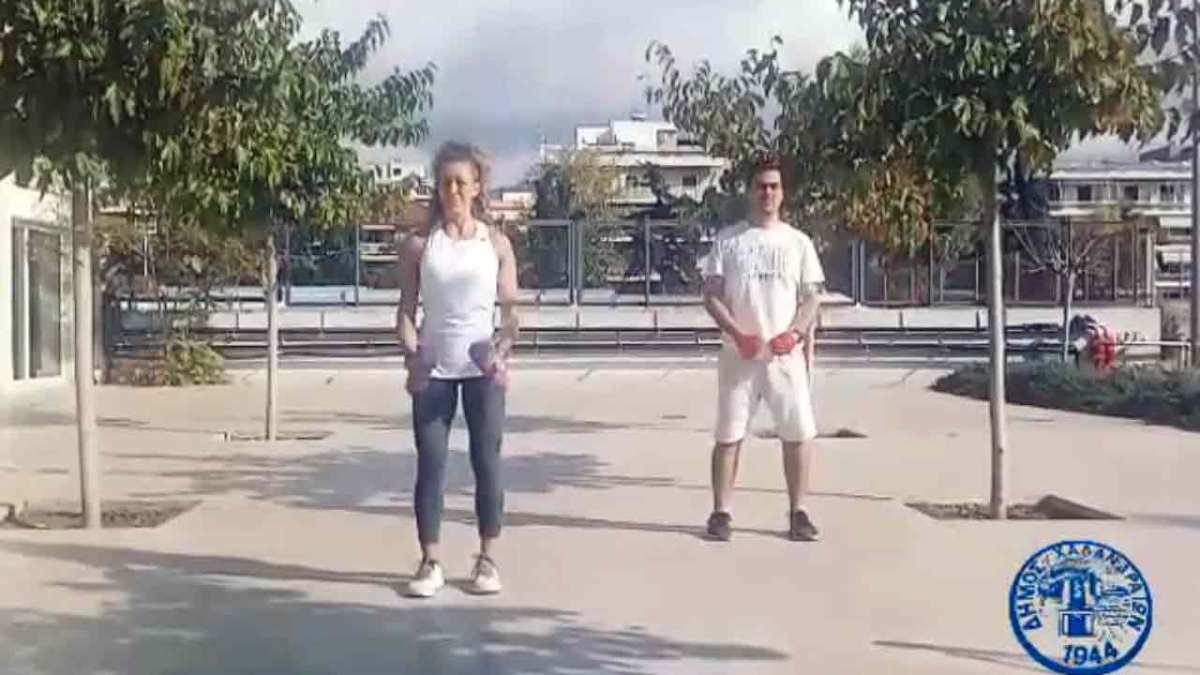 «Αντίδοτο» στην καραντίνα η γυμναστική στο σπίτι από τον Δήμο Χαλανδρίου