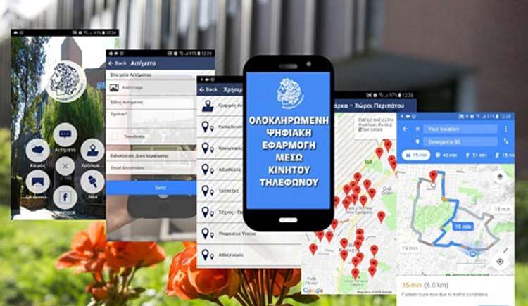 Στη μάχη κατά του κορωνοϊού οι ηλεκτρονικές εφαρμογές του Δήμου Κηφισιάς