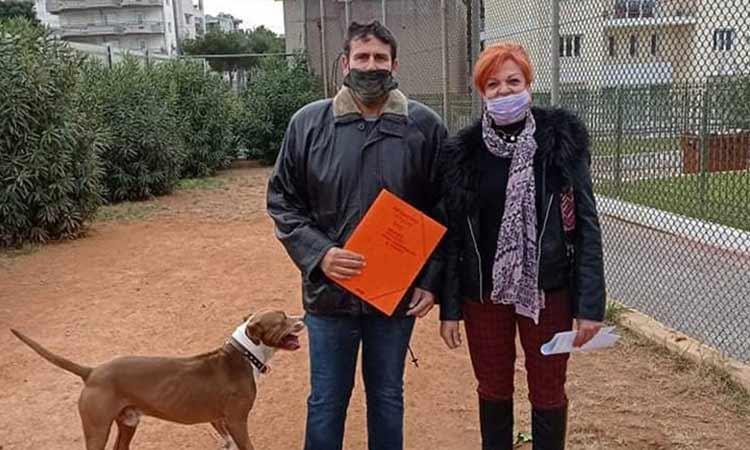 Η παράταξη Μεταμόρφωση Πράσινη Πόλη κατέθεσε προτάσεις για το πάρκο σκύλων δίπλα στο σκεπαστό της Αττικής Οδού