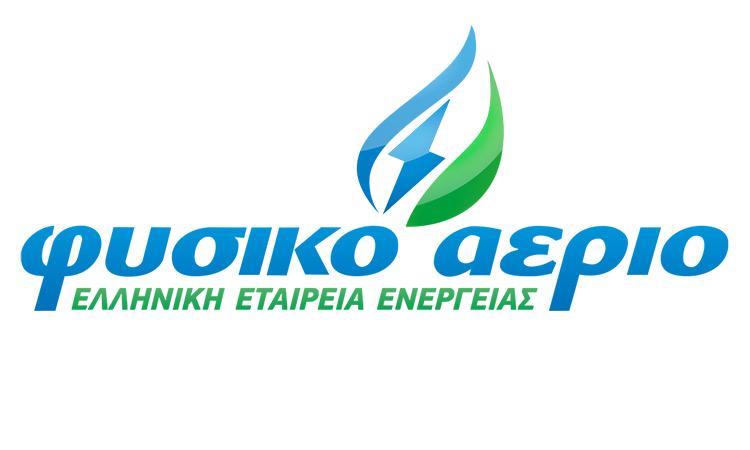 Φυσικό Αέριο Ελληνική Εταιρεία Ενέργειας: Αντιπροσωπεύει το μέλλον της λιανικής αγοράς ενέργειας