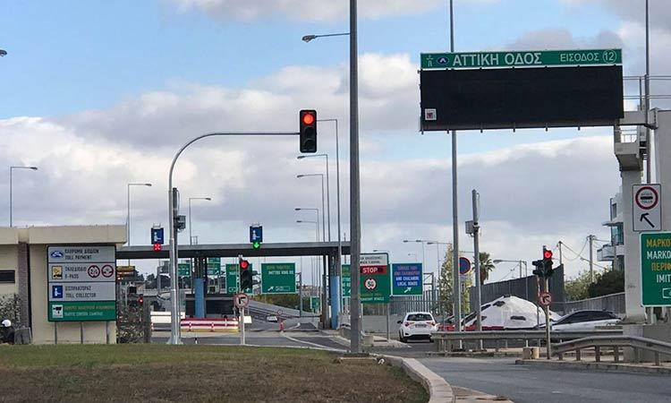 Νέος φωτεινός σηματοδότης στη διασταύρωση Αττικής Οδού με οδό Θεοδοσίου στο Χαλάνδρι