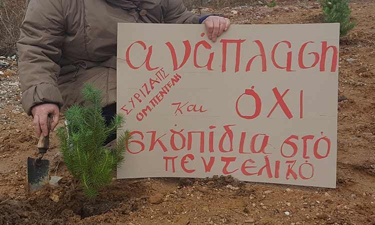 Συμβολική δενδροφύτευση στο Κοιμητήριο Μελισσίων από την Ο.Μ. ΣΥΡΙΖΑ-Π.Σ. Πεντέλης