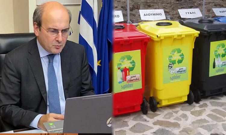 Ο Κ. Χατζηδάκης ενημέρωσε περιβαλλοντικές οργανώσεις για το ν/σ για την ανακύκλωση