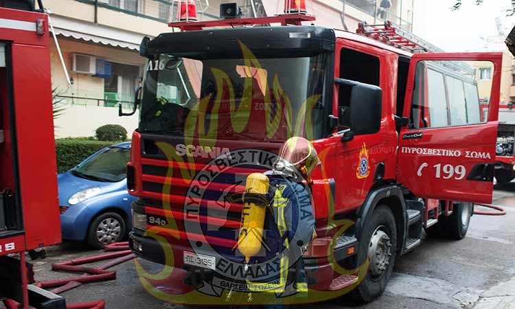 Φωτιά σε διαμέρισμα στο Ηράκλειο Αττικής
