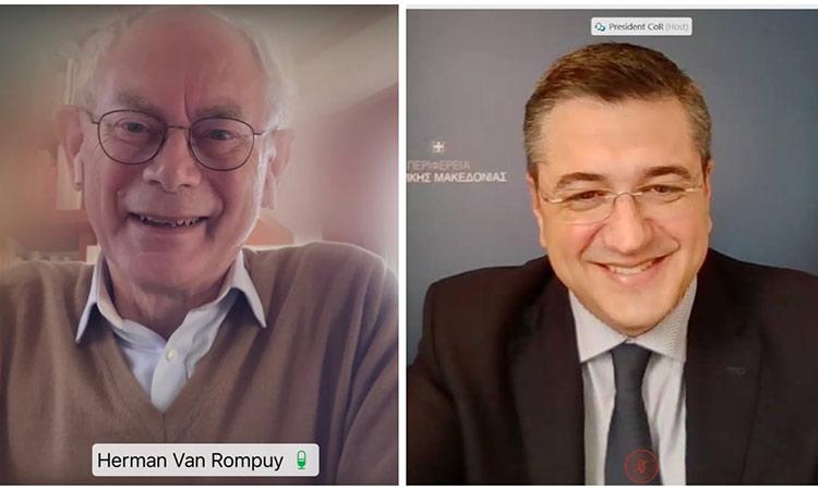 Ο Herman Van Rompuy επικεφαλής ειδικής ομάδας της ΕτΠ για τη διάσκεψη για το μέλλον της Ευρώπης