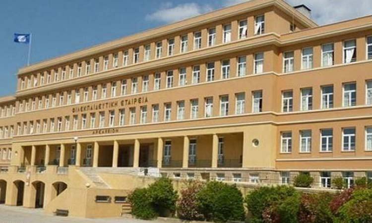 Εισαγγελική έρευνα για το Αρσάκειο – Εξετάζονται οι καταγγελίες των 285 αποφοίτων