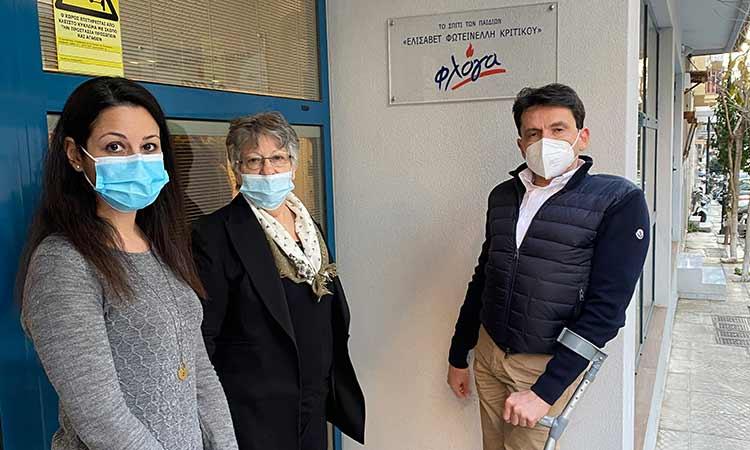 Δωρεά 5.000 μασκών προστασίας στον Σύλλογο «Φλόγα» από την Περιφέρεια Αττικής