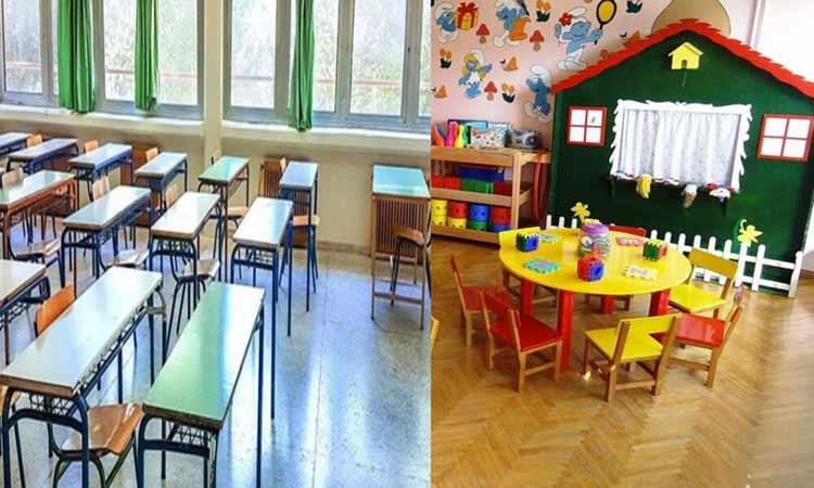 Δήμος Κηφισιάς: Έως 20/3 οι εγγραφές μαθητών σε νηπιαγωγεία και δημοτικά για το σχολικό έτος 2021-2022