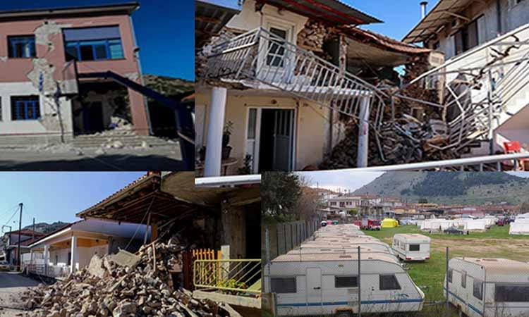Συγκέντρωση ανθρωπιστικής βοήθειας για τους πληγέντες της Ελασσόνας σε δομές του Δήμου Κηφισιάς