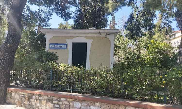 O Δήμος Αγ. Παρασκευής λαμβάνει χρηματοδότηση 110.360 ευρώ για αναβάθμιση νηπιαγωγείου στην οδό Λεωνίδου