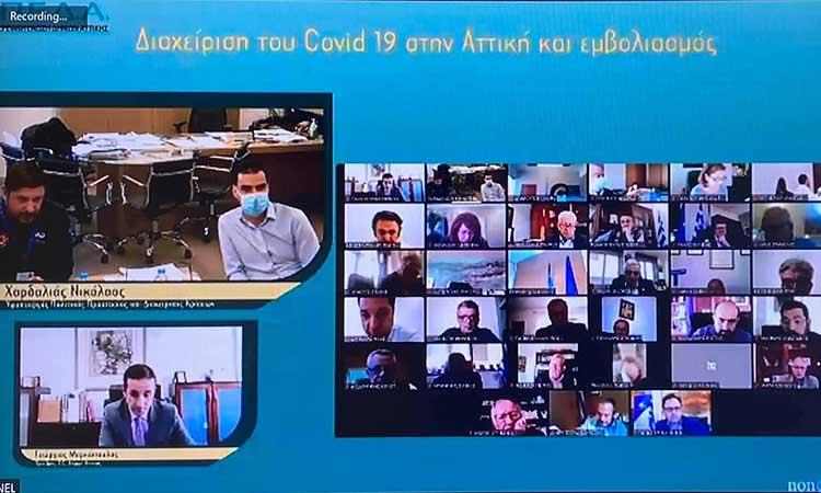 Στη συζήτηση της ΠΕΔΑ για τη διαχείριση της πανδημίας και τον εμβολιασμό ο δήμαρχος Λυκόβρυσης-Πεύκης