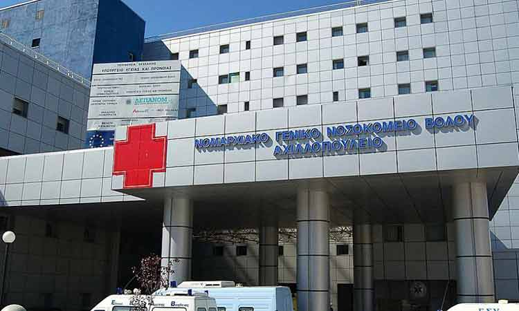 Σοκ στον Βόλο: Ασθενής με κορωνοϊό χαιρέτησε τους υπόλοιπους στον θάλαμο και έπεσε στο κενό