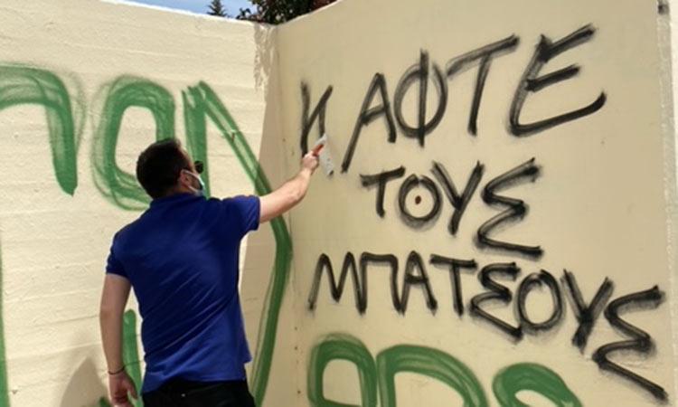 Αλ. Μουστόγιαννης: Ούτε τα υβριστικά συνθήματα κατά της αστυνομίας δεν μπορεί να σβήσει η δημοτική αρχή Αγίας Παρασκευής