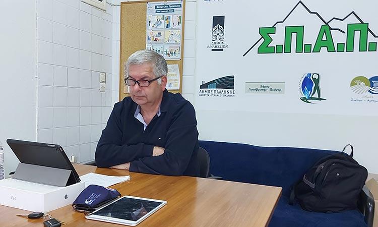 Σε τηλεδιάσκεψη της Περιφέρειας Αττικής με εθελοντικές ομάδες συμμετείχε ο πρόεδρος ΣΠΑΠ
