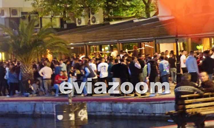 Χαλκίδα: «Κορωνοπάρτι» με πάνω από 500 άτομα έξω από μπαρ για take-away ποτό