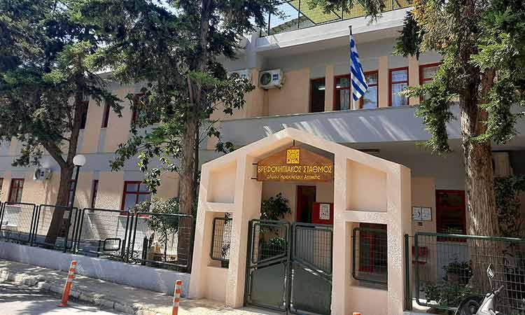 Ανακαινισμένοι ανοίγουν ξανά τις πόρτες τους οι βρεφονηπιακοί σταθμοί στον Δήμο Ηρακλείου Αττικής