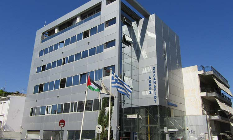 Ο Δήμος Χαλανδρίου αλληλέγγυος στον παλαιστινιακό λαό