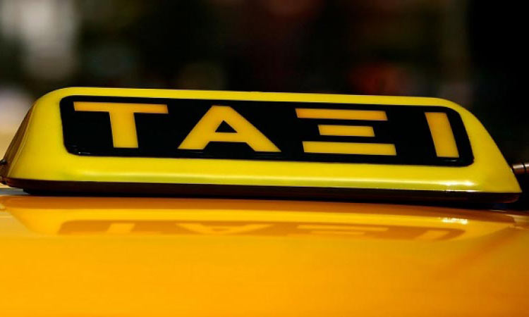 Πάτρα: Στο νοσοκομείο οδηγός ταξί μετά από ληστεία
