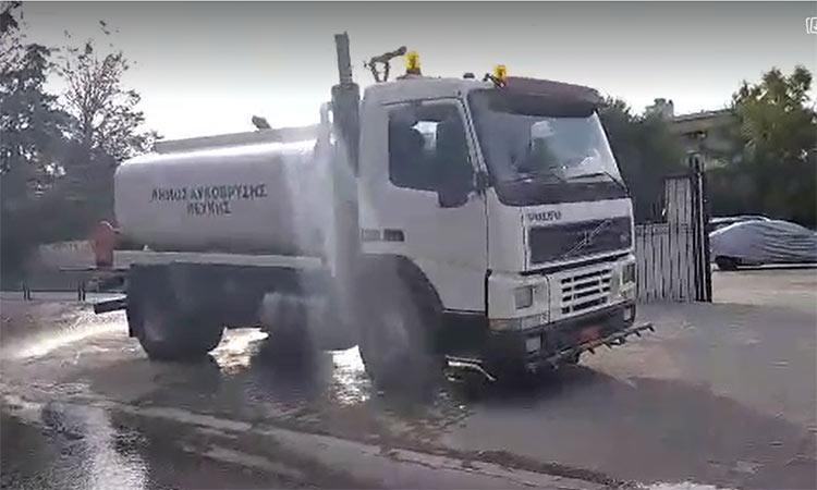 Πλύσεις και απολυμάνσεις οδών στις γειτονιές του Δήμου Λυκόβρυσης-Πεύκης