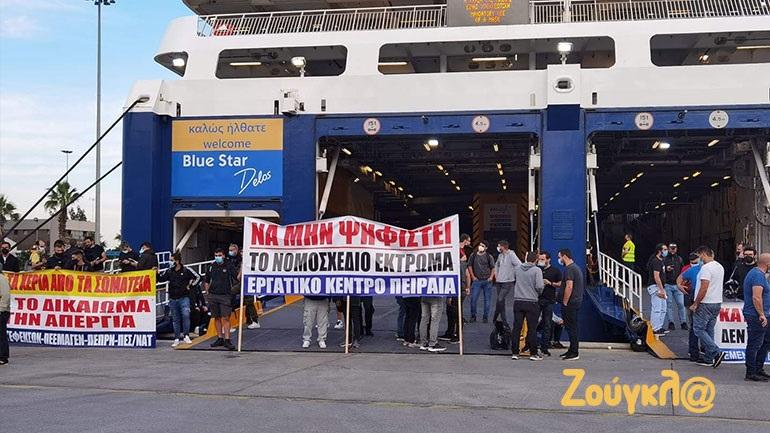 Συνωστισμός και… εκνευρισμός στο λιμάνι του Πειραιά λόγω της απεργίας