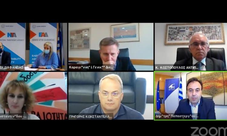 Όσα ειπώθηκαν στη διαδικτυακή ημερίδα ΚΕΔΕ-Εθνικής Αρχής Διαφάνειας για το σύστημα Εσωτερικού Ελέγχου στους Δήμους