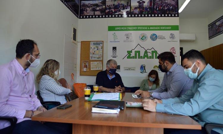 Kλιμάκιο της ΟΝΝΕΔ επισκέφθηκε το κέντρο επιχειρήσεων του ΣΠΑΠ στη Νέα Πεντέλη