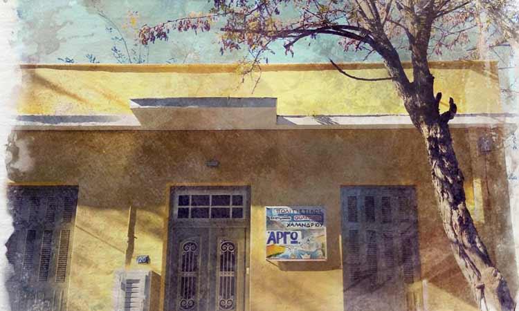 Ομαδική έκθεση ζωγραφικής για «Το Χαλάνδρι που αγαπώ» από τον Σύλλογο «Αργώ»
