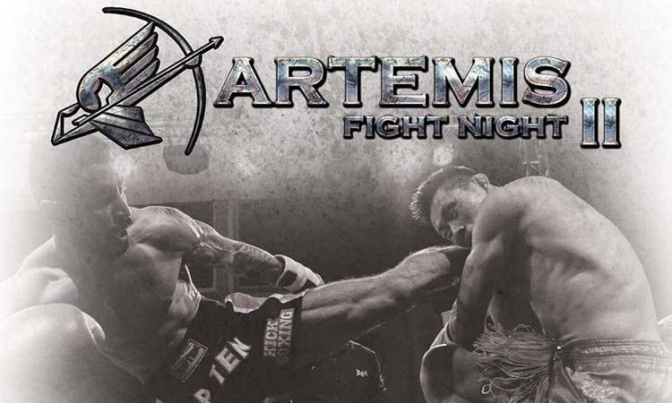 Αrtemis Fight Night στο Αίθριο Θέατρο Αμαρουσίου στις 21/7