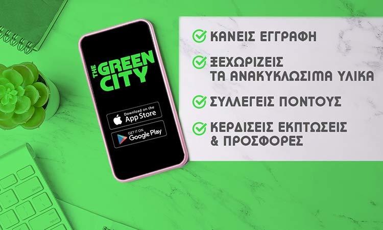 H πρωτοβουλία The Green City και το Κινητό Πράσινο Σημείο επισκέπτεται τη Μεταμόρφωση