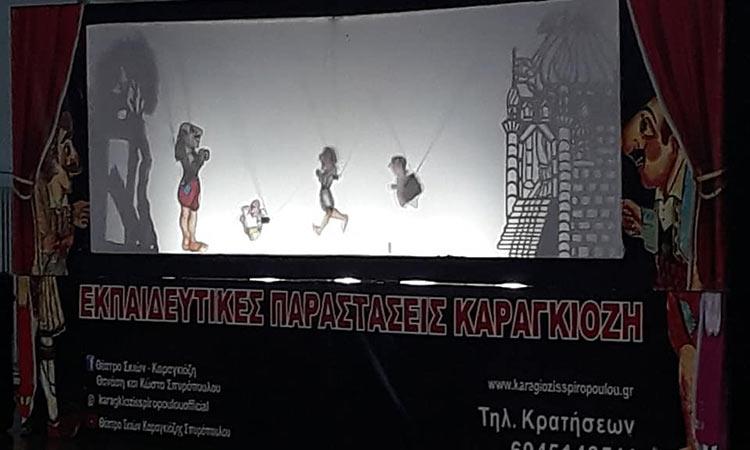 Χαμόγελα μοίρασε στα παιδιά η παράσταση Καραγκιόζη στον 2ο Δημοτικό Πεύκης
