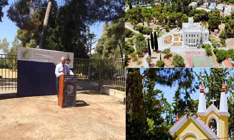 Γ. Θωμάκος: Καθήκον μας η διαρκής περιφρούρηση του δάσους Συγγρού
