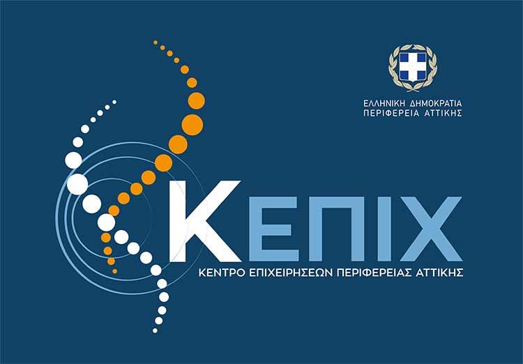 Ξεκίνησαν οι δράσεις υγειονομικής και ψυχολογικής υποστήριξης στους πληγέντες των πυρκαγιών από Περιφέρεια Αττικής και ΙΣΑ