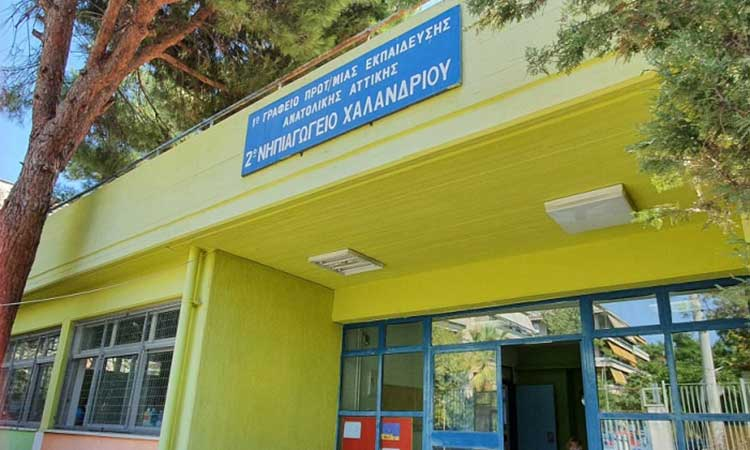 Συνεχίζεται η υλοποίηση παρεμβάσεων στα σχολεία του Δήμου Χαλανδρίου