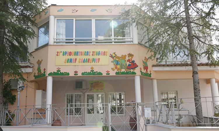 Με τον 8ο Παιδικό Σταθμό ενισχύεται η Προσχολική Αγωγή του Δήμου Χαλανδρίου