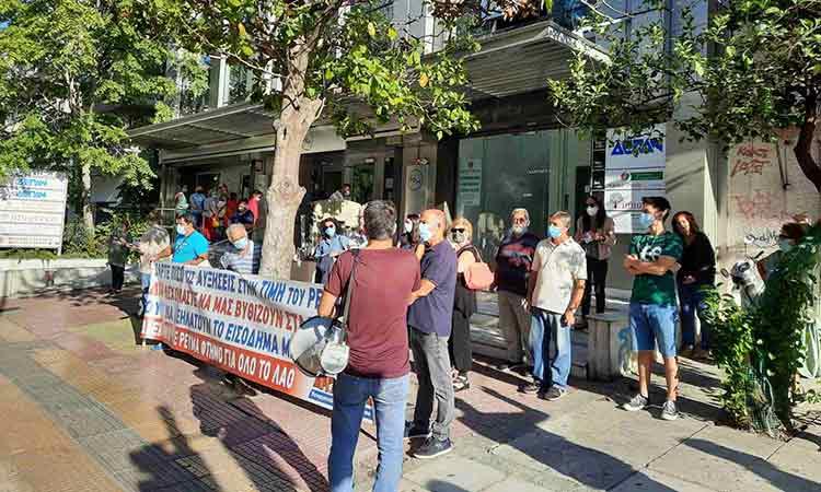 Κινητοποιήσεις των μαζικών φορέων σε Ν. Ιωνία και Γαλάτσι κατά των αυξήσεων στα τιμολόγια της ΔΕΗ