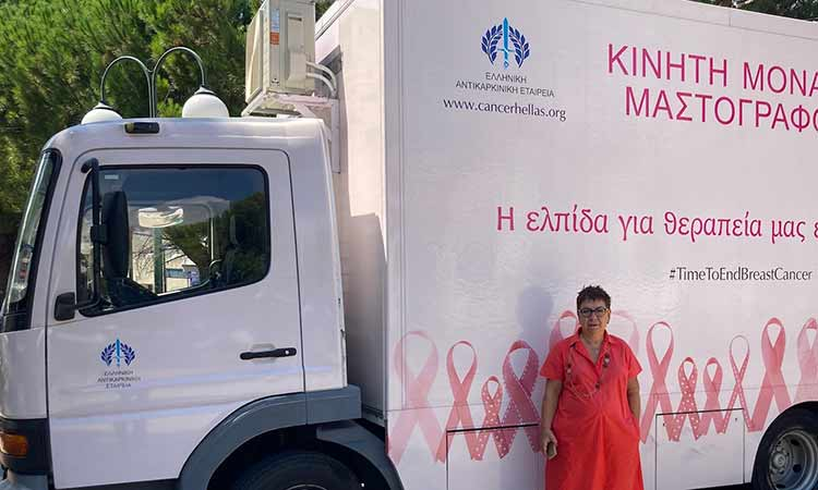Ολοκληρώθηκε η δράση δωρεάν εξετάσεων μαστογραφικού ελέγχου στον Δήμο Πεντέλης