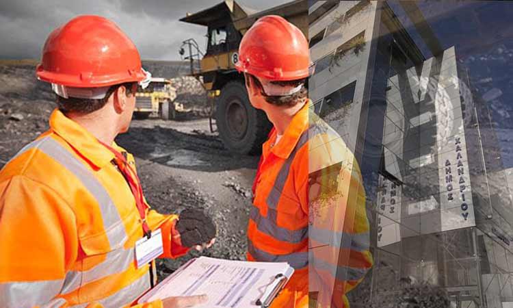 Μετωπική σύγκρουση μεταξύ διοίκησης και Συλλόγου Μηχανικών στον Δήμο Χαλανδρίου