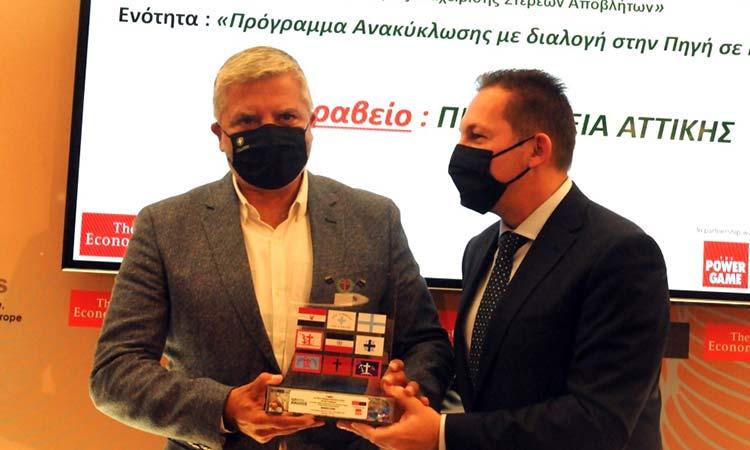 Στην Περιφέρεια Αττικής το πρώτο βραβείο στα GreenAwards για το Πρόγραμμα Ανακύκλωσης με Διαλογή στην Πηγή