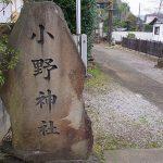 conv0002 3 150x150 - 八菅神社