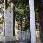 conv0035 150x150 - 宮ケ瀬熊野神社