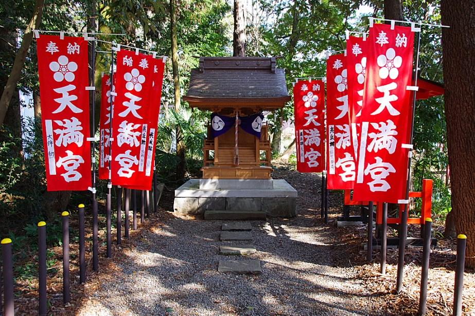 conv0037 - 阿伎留神社