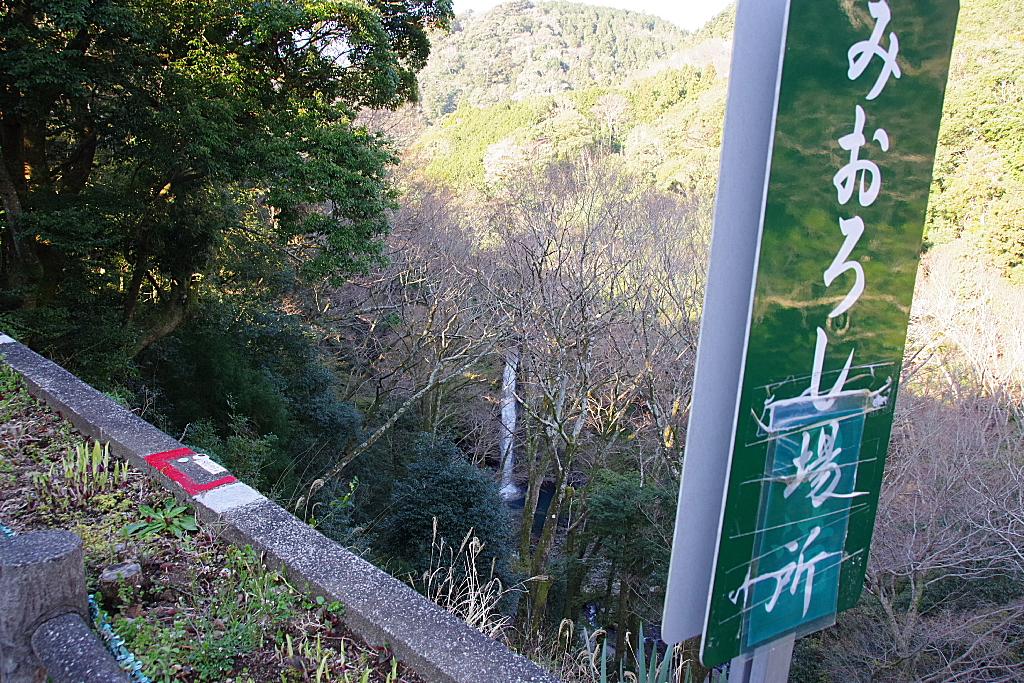 conv0003 3 - 浄蓮の滝