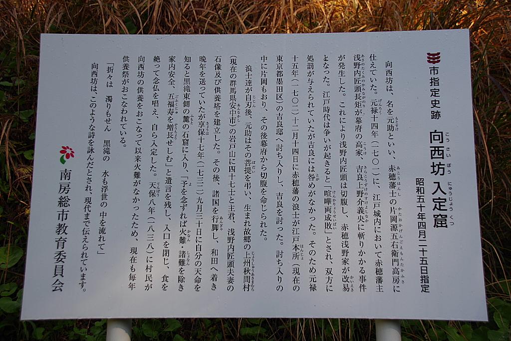 conv0006 10 - 黒滝