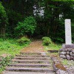 conv0001 9 150x150 - 一の護王神社