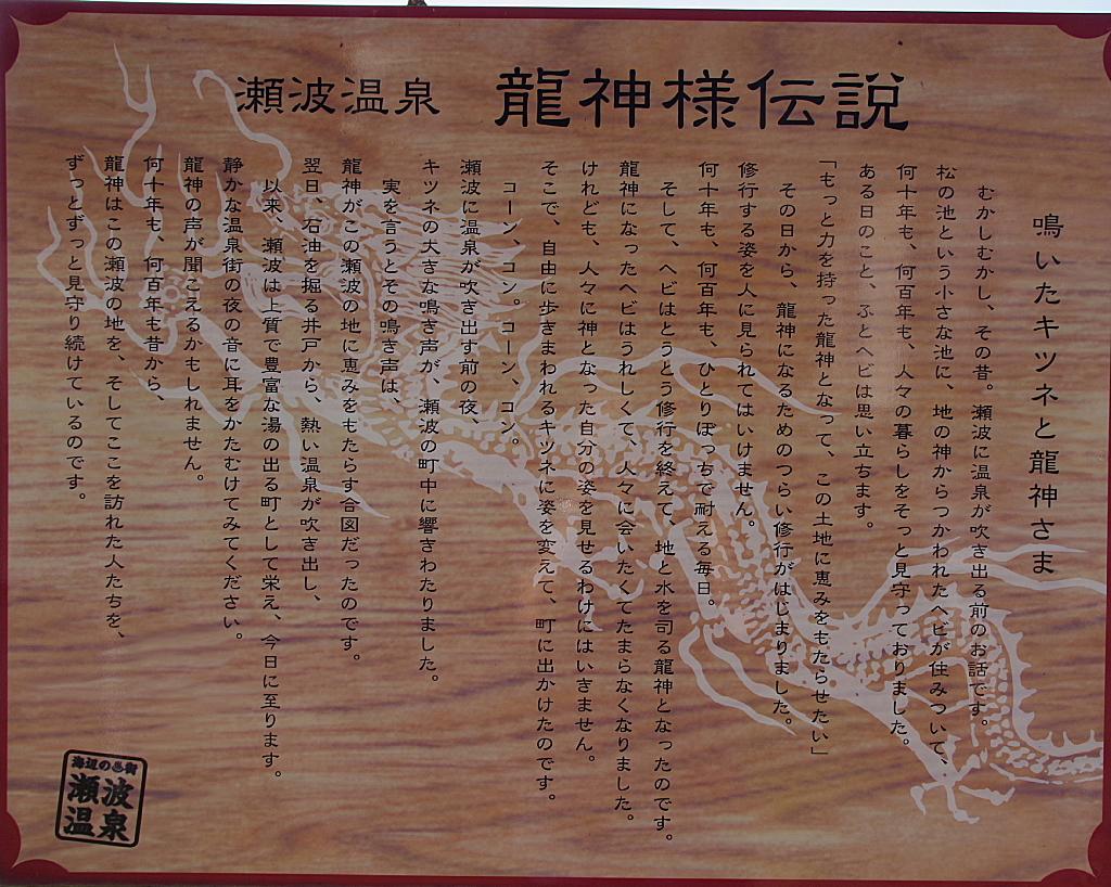 conv0002 19 - 伊夜日子神社(いやひこじんじゃ)