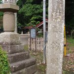 conv0004 9 150x150 - 諸石神社