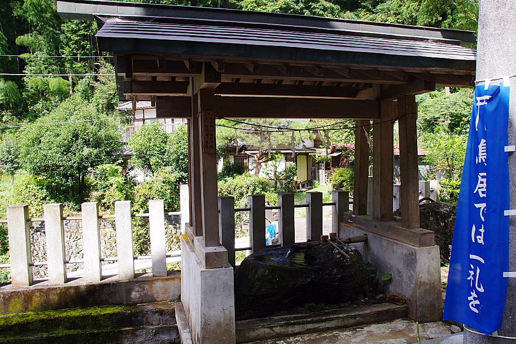 conv0001 2 - 大嶽神社 (おおたけじんじゃ)